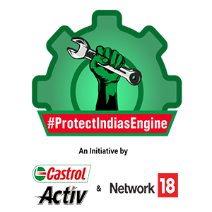 Protect India's Engine