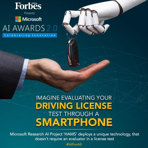 AI Awards