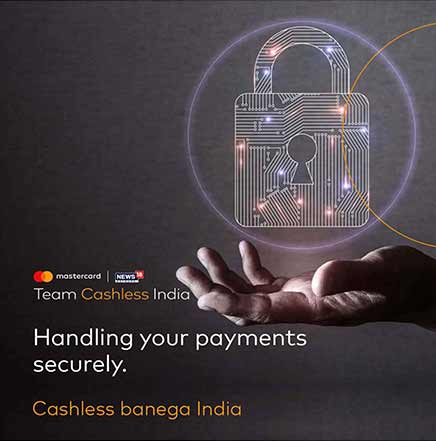 Team Cashless India